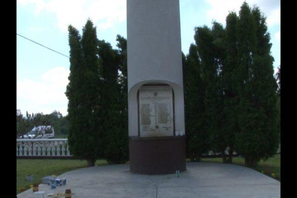 vrbanja spomenik