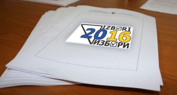 izbori-u-bih-20052016