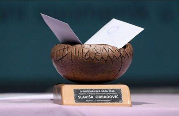 nagrada KSC